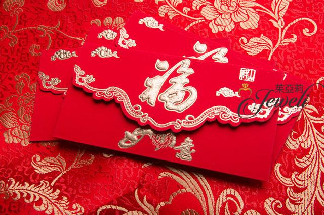 怎樣包紅包才不會失禮?最新婚宴、新年紅包行情表