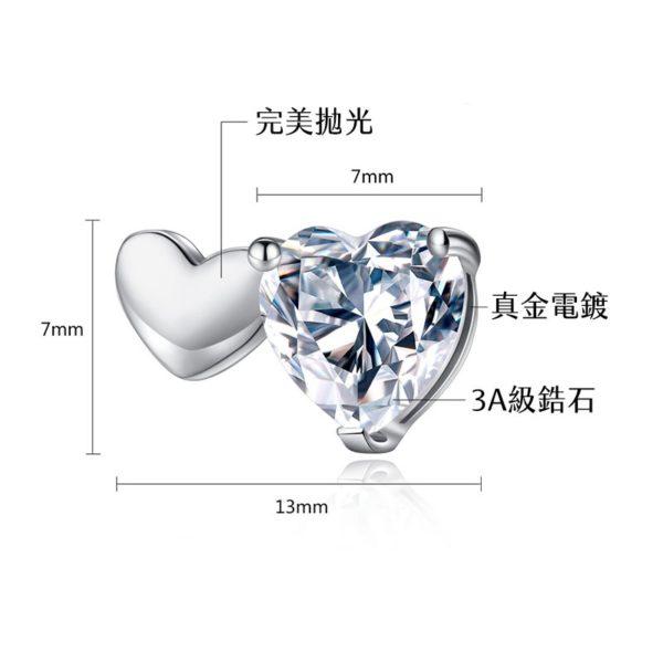 【絕版品】心之美好 3A級鋯石耳環