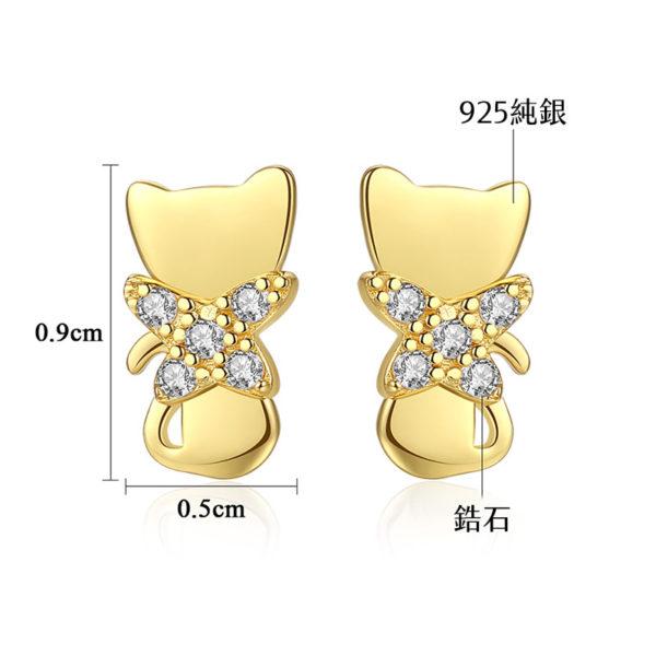 甜蜜貓咪 925純銀鋯石耳環
